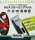 WAHL (ウォール) 4ヘッド付属 万能トリマーマルチグルーミングトリム リチウムイオン充電  WT9885