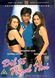 Dil to Pagal Hai [DVD] [1997]