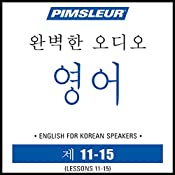 ESL Korean Phase 1, Unit 11-15: Learn to Speak and Understand English as a Second Language with Pimsleur Language Programs |  Pimsleur