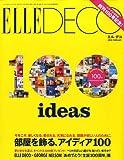 ELLE DECO (エル・デコ) 2009年 02月号 [雑誌]