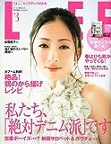 LEE (リー) 2012年 03月号 [雑誌]