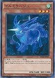 遊戯王カード BOSH-JP037 イルミラージュ(ノーマル)遊戯王アーク・ファイブ [ブレイカーズ・オブ・シャドウ]