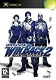 Cheapest Operation Winback 2: Project Poseidon on Xbox