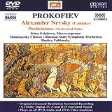 Alexander Nevsky [DVD-AUDIO]