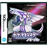Pokemon Pearl --Japanese Version!