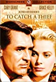 To Catch a Thief [DVD] [1955] [Region 1] [US Import] [NTSC]