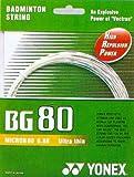Yonex BG-80 Badminton String