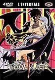 echange, troc Coffret intégrale Soultaker - Coffret 4 DVD