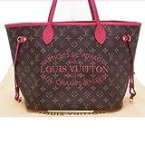 [ルイヴィトン] Louis Vuitton ショルダーバッグ モノグラム M40940 PVC×レザー X1790 【新品】