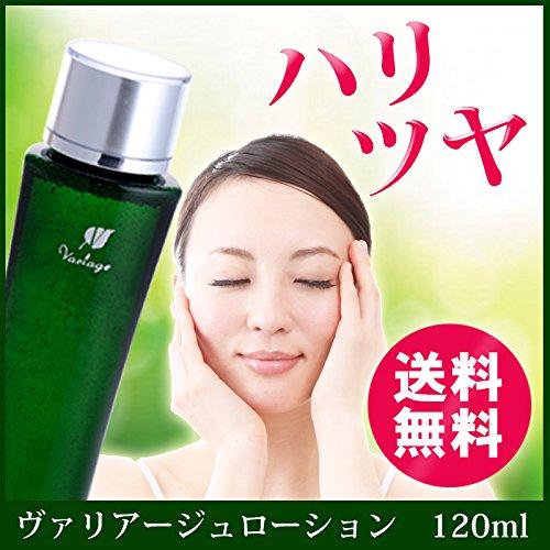 30%OFFヴァリアージュローション エイジング化粧水 年齢肌対応化粧品 シラカバ樹液 植物の生命力 ヒアルロン酸の120%3重らせんコラーゲン シワ 保湿 ハリ 弾力UPに