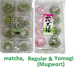 Japanese Green Tea Mochi + Yomogi & Red Bean Mochi Sampler - 2x 8 Pc