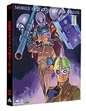 機動戦士ガンダム THE ORIGIN III [Blu-ray]