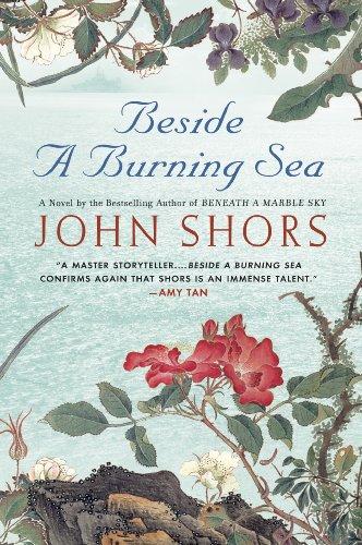 beside-a-burning-sea