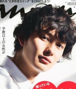 an・an (アン・アン) 2012年 2/22号 [雑誌]