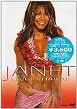 オール・フォー・ユー・ライヴ~JANET LIVE IN HAWAII [DVD]