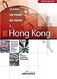 echange, troc Emilie Cistac, Pierre-Yves Dupuis, Stéphanie Ries - Hong Kong