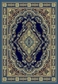 E520 8x10 Persian Design Traditional Medallion Dark Blue Hand Carved Carpet Rug Actual Size 7'9