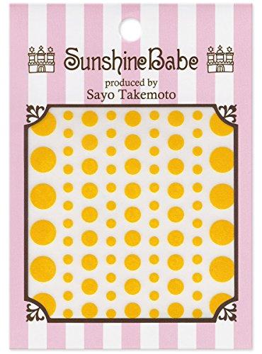 SunshineBabe ネイルシール ドット イエロー mix