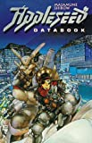 Appleseed Data Book (1569711038) by Masamune Shirow