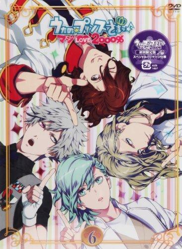 うたの☆プリンスさまっ♪ マジLOVE2000% 6(DVD+CD複合)