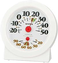 エンペックス気象計 温度湿度計 花粉対策温湿度計 置き用 日本製 ホワイト TM-2683