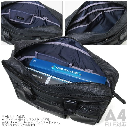 va- 230-1400-san ブリーフケース is+ アイエスプラス フォース Amazon限定 オリジナルモデル No.230-1400 ブラック(Black)