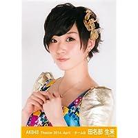 AKB48 公式生写真 Theater 2014.April 月別04月 【田名部生来】