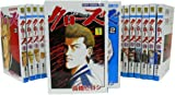 クローズ 全26巻完結セット (少年チャンピオン・コミックス)