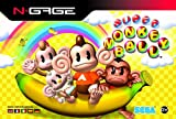 Video Games - Super Monkey Ball