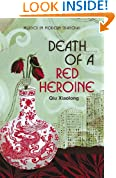 Death of a Red Heroine: Inspector Chen 1 (Inspector Chen Cao)