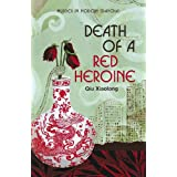 Death of a Red Heroineby Qiu Xiaolong