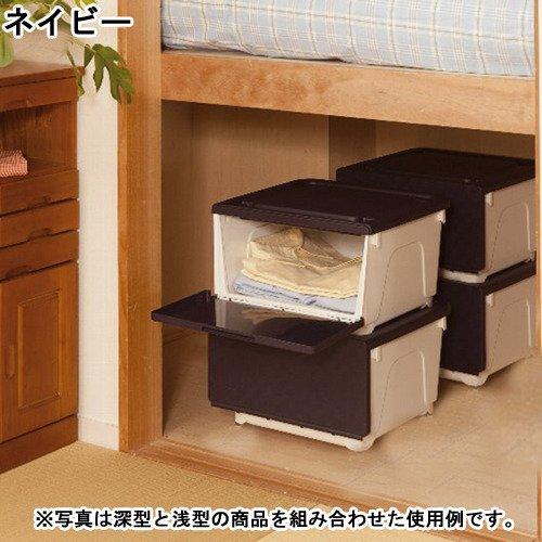 サンコープラスチック 日本製 収納ボックス ボッカ 浅型 ネイビー