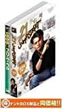21 ジャンプストリート シーズン1 DVD-BOX + 「フロム・ヘル」 (Amazon.co.jp仕様)