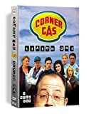 Corner Gas (region 1) (NTSC) (Region 1) [DVD] [US Import]
