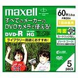 maxell ビデオカメラ用 DVD-R 60分 5枚 10mmケース入 DR60HG.1P5S A