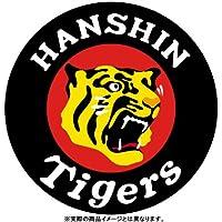 2003阪神タイガース公式優勝記念DVD~虎戦士が選んだあの試合~