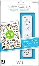 はじめてのWiiパック(Wiiリモコン同梱)