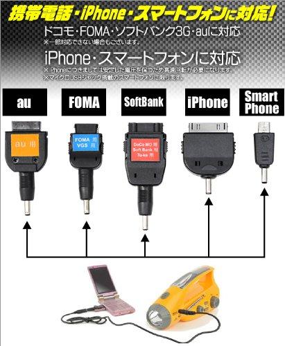 スマートフォーン、i-Phone携帯充電、ソーラー&手回し充電LED懐中電灯、FM/AMラジオ,サイレン付き