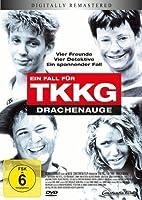 Ein Fall f�r TKKG - Drachenauge