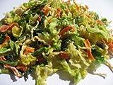 iliosmile(イリオスマイル) 国産・無添加手作りごはんの具 野菜ミックス