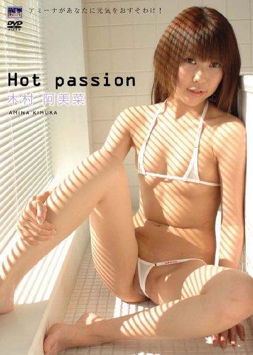 Hot passion/木村阿美菜 CMG-118 [DVD]