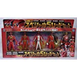 Events Limited Super Sentai series Special 5 (five) Red set (japan import)