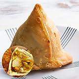 神戸アールティー ベジタブルサモサ 2個 冷凍 レストラン直送 インド料理
