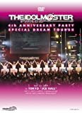 THE IDOLM@STER 4th ANNIVERSARY PARTY SPECIAL DREAM TOUR'S!! [DVD]