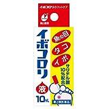 【第2類医薬品】イボコロリ液 10mL ランキングお取り寄せ