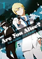 Are you Alice? 英語版