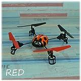 WLToys V929 クワッド マルチ コプター小型ラジコンヘリ てんとう虫フルセット MODE1(RED)