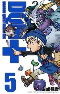 ドラゴンクエストモンスターズ+ 新装版(5)(完) (ガンガンコミックス)