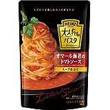 ハインツ 大人むけのパスタ オマール海老のトマトソース 200g×4袋
