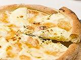 グルメグランプリ優勝店石釜PIZZA 23cm 絶品4種のチーズ